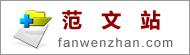 龙8娱乐娱乐网站站(fanwenzhan.com)
