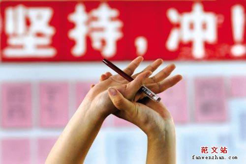 高中语文考试内容_中学教辅读物高中语文知识清单语文高中必备